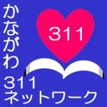 311netlogo1