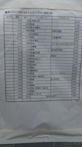 DSC_1127