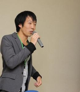 神奈川大学のプレゼンター