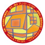 岩手×横浜