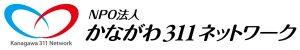 ロゴ横文字二段