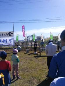 2015a02