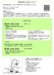 20150109ver1.5_p2
