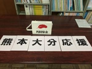 20160422沼間避難所運営委員会研修 (15)_R